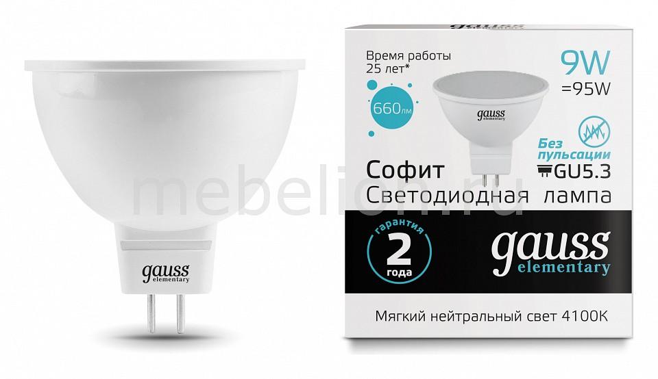 Лампа светодиодная Gauss 135 GU5.3 180-240В 9Вт 4100K 13529