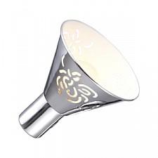 Спот Arte Lamp A5218AP-2CC Cono