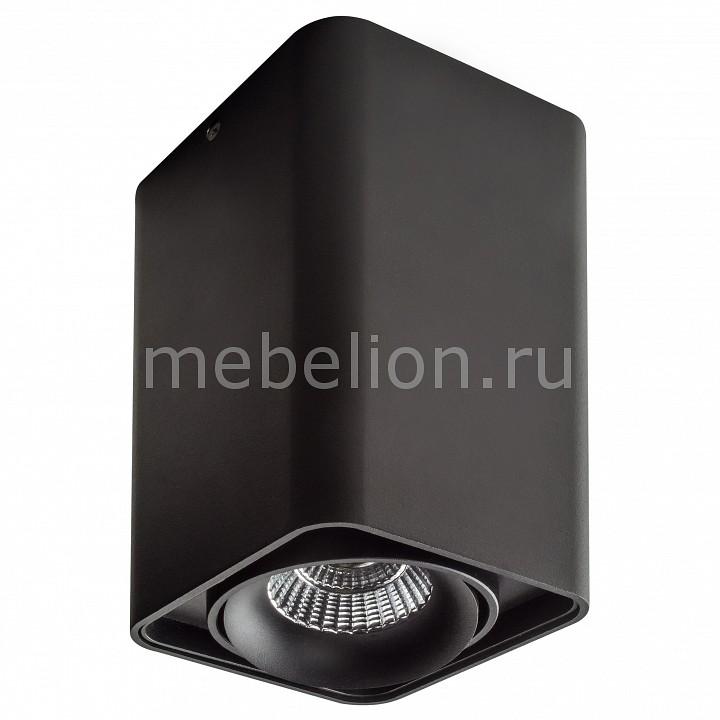 Купить Накладной светильник Monocco 212537, Lightstar, Италия