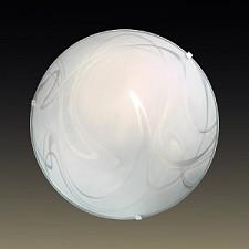 Накладной светильник Sonex 1223/L Tubio