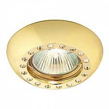 Встраиваемый светильник Shine 369877