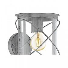 Светильник на штанге Eglo 94866 Hilburn 1