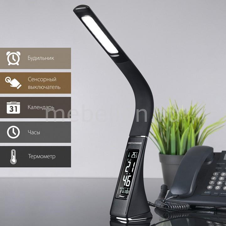Настольная лампа офисная Elektrostandard Elara a037526 настольная лампа elektrostandard elara бежевый 4690389111631