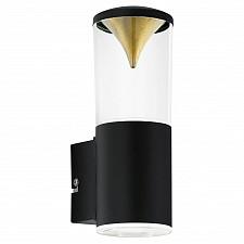 Светильник на штанге Penalva 1 94817