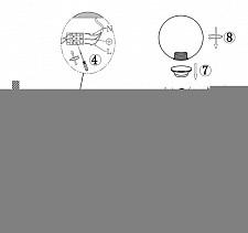 Светильник на штанге Globo 41522-2 Skylon