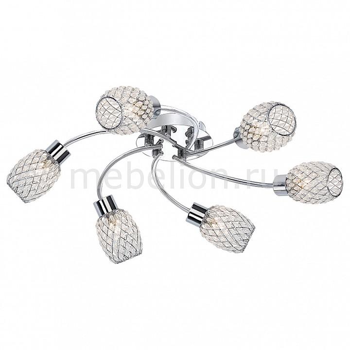 Фото - Потолочная люстра Lussole LGO-12 GRLSP-0127 тряпочный пенал aoteman 0127