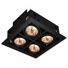 Встраиваемый светильник Cardani A5930PL-4BK