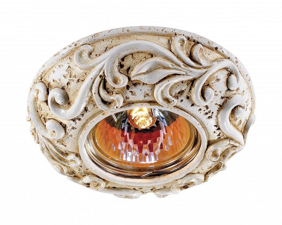 Встраиваемый светильник Novotech Sandstone 369833
