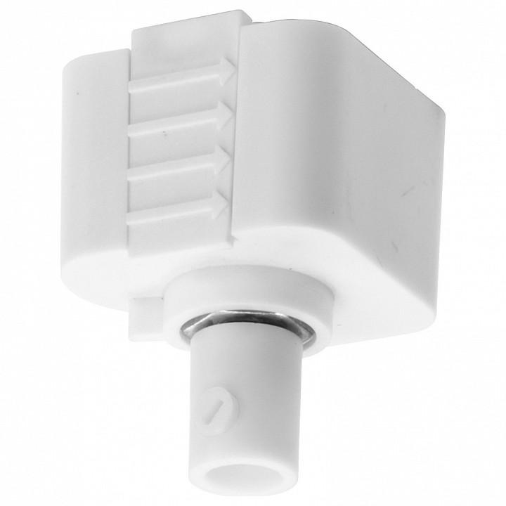 Крепление для трека Arte Lamp 2400 A240033