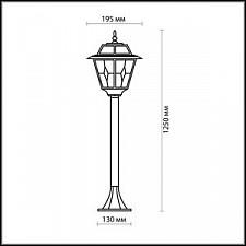 Наземный высокий светильник Odeon Light 2318/1F Outer
