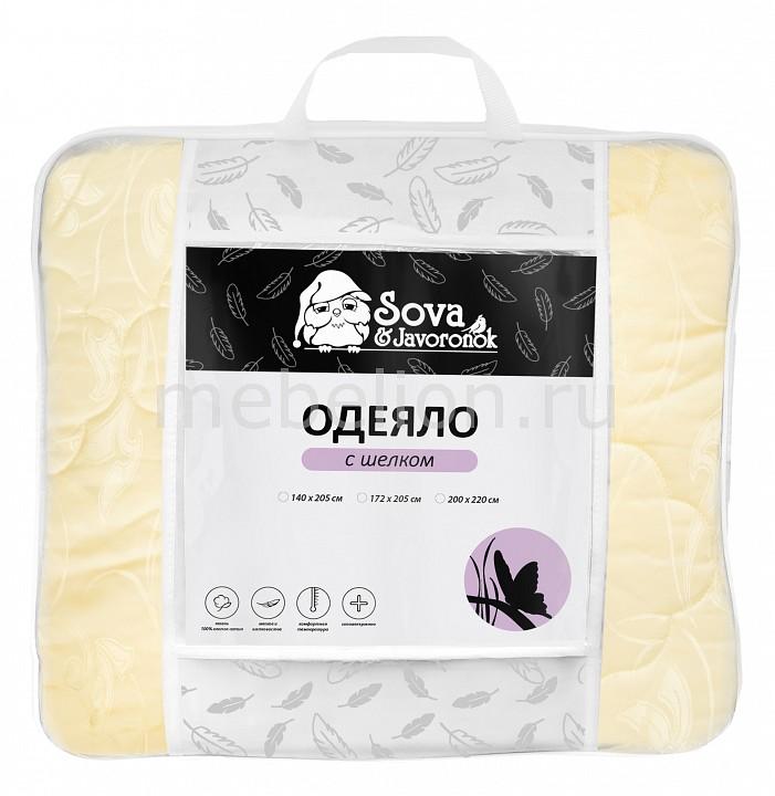 Одеяло полутораспальное Сова и Жаворонок Шелк СиЖ одеяло евростандарт сова и жаворонок шелк сиж