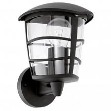 Светильник на штанге Aloria 93097