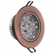 Встраиваемый светильник Круз 637013206