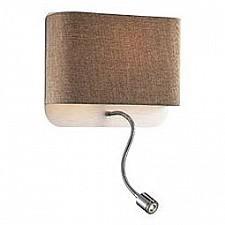 Накладной светильник Odeon Light 2589/2W Bostri