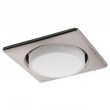Встраиваемый светильник Tablet qua 212125
