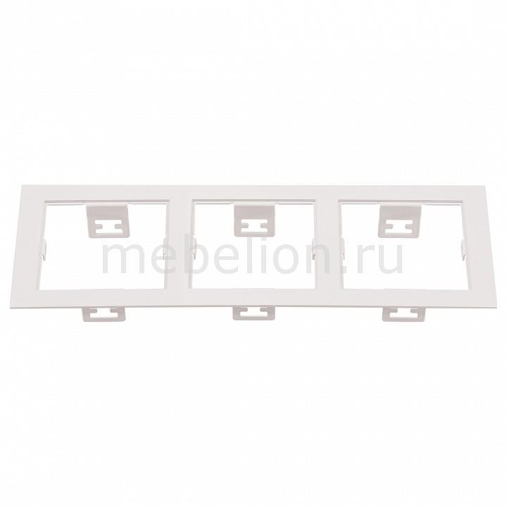 Рамка на 3 светильника Lightstar Domino 214536
