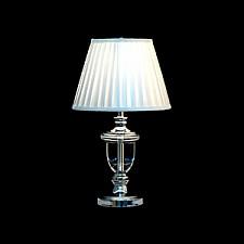 Настольная лампа Chiaro 619030501 Оделия
