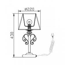 Настольная лампа Maytoni ARM420-22-R Vintage