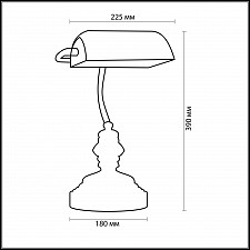 Настольная лампа Odeon Light 2224/1T Tres