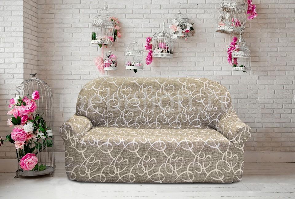 Чехол для дивана Belmarti ПЕРСИЯ чехол для кресла belmarti персия