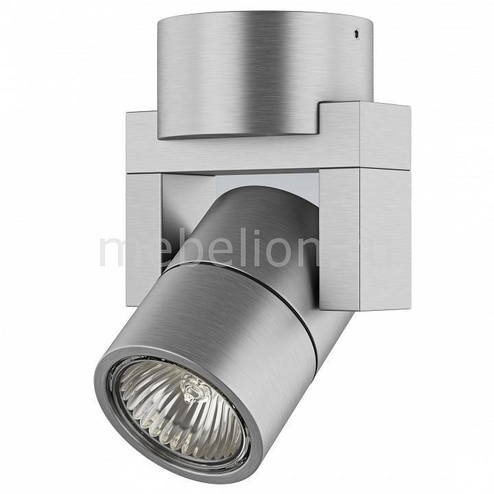 Светильник на штанге Lightstar 51049 Illumo L