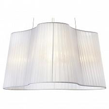 Подвесной светильник Visingso 104328