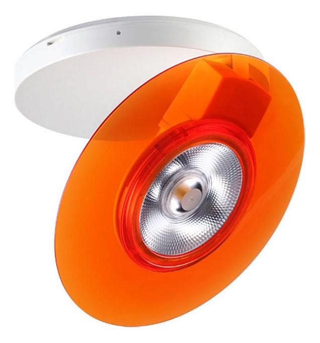 Купить Светильник на штанге Razzo 357477, Novotech, Венгрия