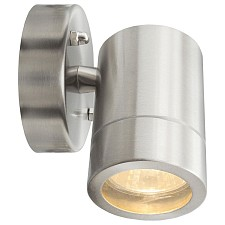 Светильник на штанге MW-Light 807020601 Меркурий
