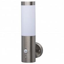 Светильник на штанге MW-Light 809021001 Плутон 4