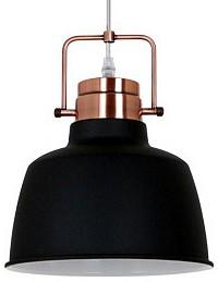 Подвесной светильник Sert 3325/1