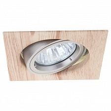 Комплект из 3 встраиваемых светильников Arte Lamp A2208PL-3BR Eclipse