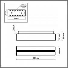 Накладной светильник Odeon Light 2404/2W