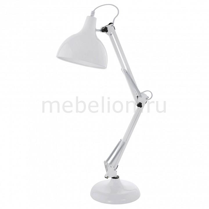 Настольная лампа Eglo офисная Borgillio 94699 eglo офисная borgillio 94697