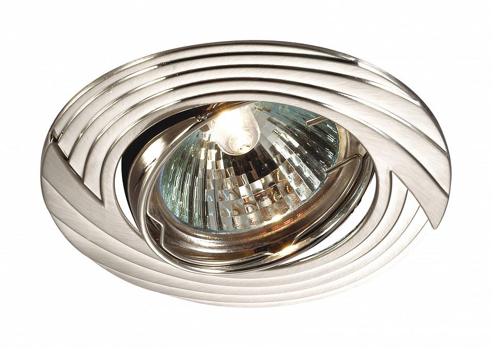 Встраиваемый светильник Novotech 369612 Trek