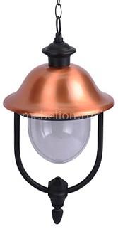 Подвесной светильник Barcelona A1485SO-1BK