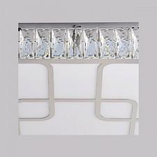 Накладной светильник Chiaro 437012502 Кларис 4