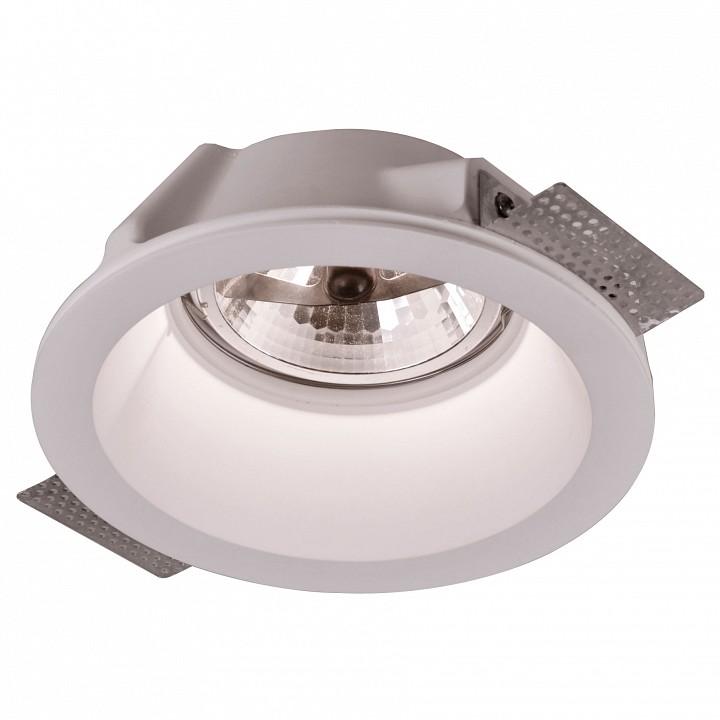Встраиваемый светильник Arte Lamp A9270PL-1WH Invisible