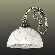 Люстра на штанге Odeon Light 2945/5C Emeril