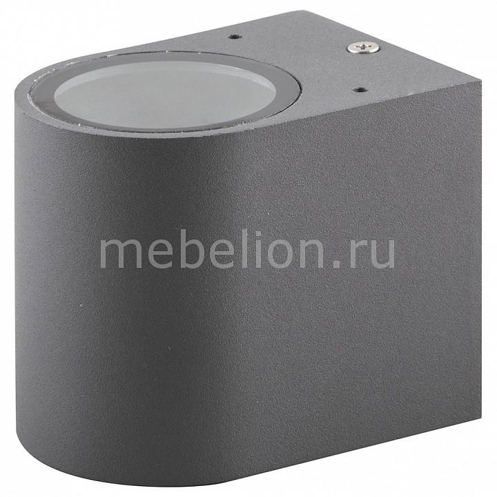 Накладной светильник Feron Saffit DH014 11867