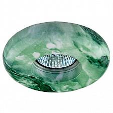 Встраиваемый светильник Marmara 002744