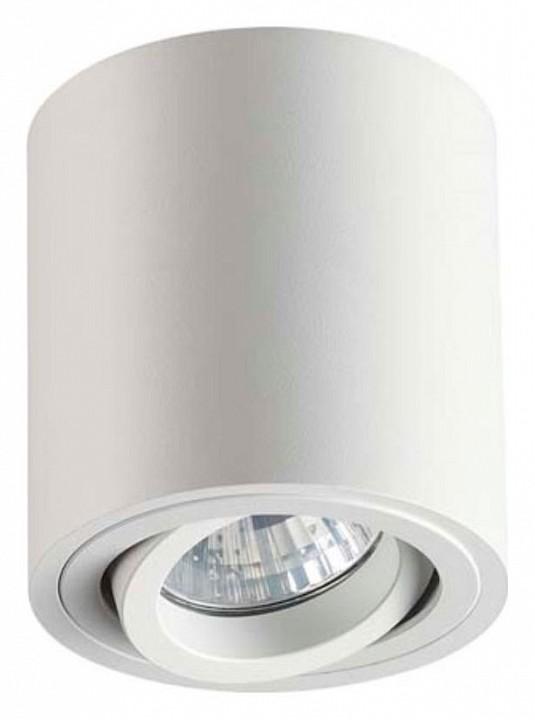 Накладной светильник Odeon Light Tuborino 3567/1C ноутбук dell inspiron 3567 3567 7698 3567 7698