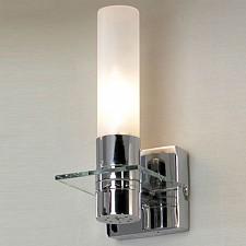 Светильник на штанге Liguria LSL-5901-01