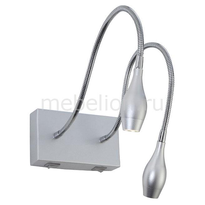 Купить Бра Interior 1 A7003AP-2SS, Arte Lamp, Италия