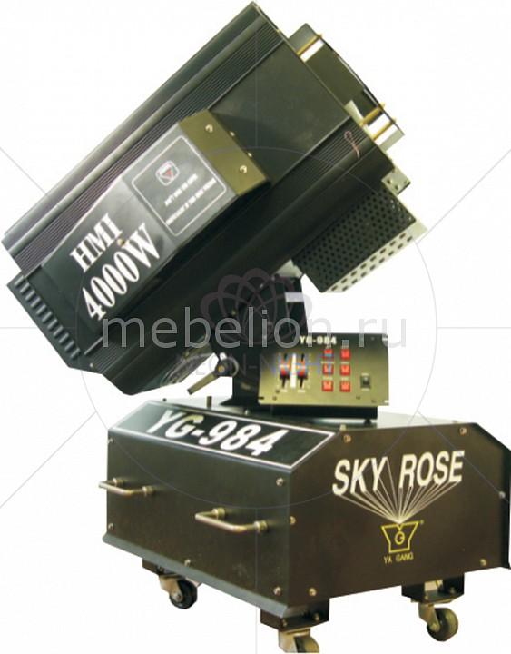 Наземный прожектор YG-984 601-113 mebelion.ru 122900.000