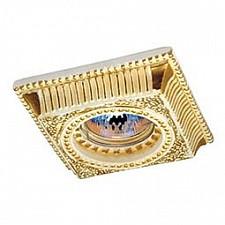 Встраиваемый светильник Novotech 369831 Sandstone