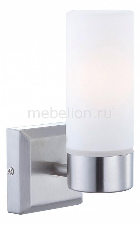 Светильник на штанге Space 7815 mebelion.ru 1100.000