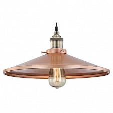 Подвесной светильник Globo 15062 Knud