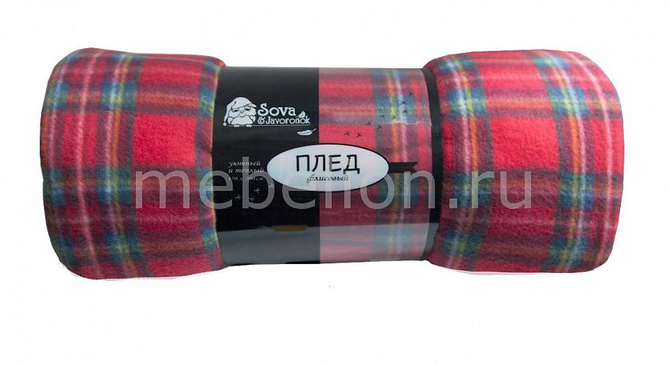 Плед Сова и Жаворонок (150х200 см) Эдинбург bocasa bocasa плед saga цвет графитовый 150х200 см