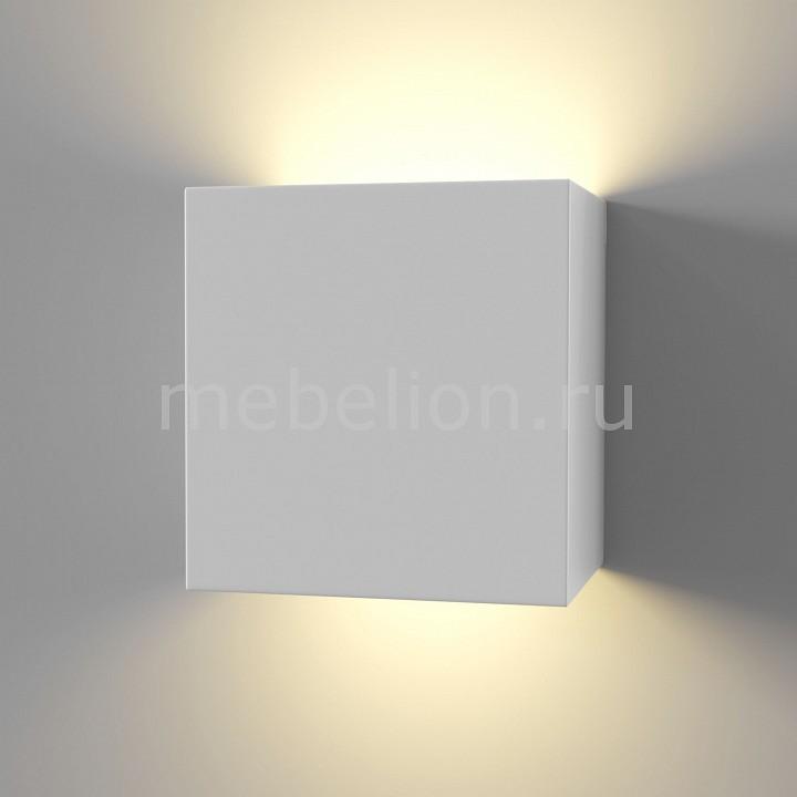 Накладной светильник Maytoni Parma C155-WL-02-3W-W все цены