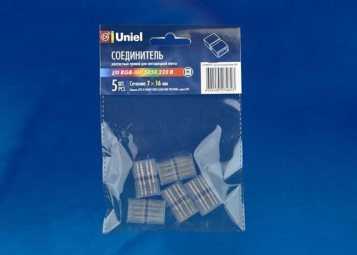 Соединитель лент прямой жесткий Uniel UTC-K-14 [10 мм, RGB] 10826 соединитель l образный для светодиодных лент 3528 uniel 10821 utc k 22 a67 nnn clear 005 polybag